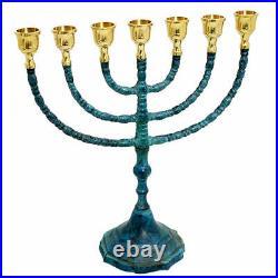 Authentic Antique Replica Israel Candle Holder Patena 7 Branches 12 Inch Menorah