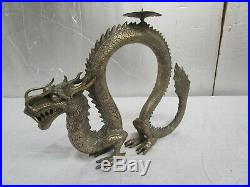 Beautiful Vintage Large Brass/ Bronze Chinese Dragon Statue Candle Holder