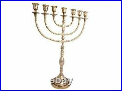 Brass Copper Menorah 12 Inch Height Vintage Israel Candle Holder Seven Branches