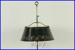 Brass Vintage Bouillotte Lamp with Swans, Toleware Shade & Candle Holders #34424
