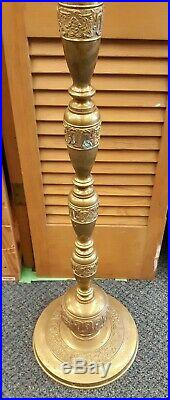 Large 59 Brass Floor Candlesticks Candle Holders Altar Church Temple Vintage