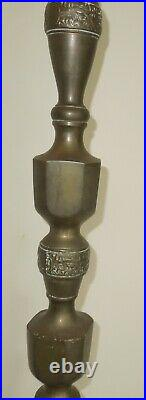 Ornate Large 52 Tall Solid Brass Floor Altar Candle Holder Rare