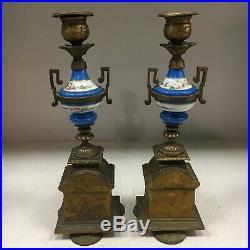 Pair Antique French Brass & Sevres Porcelain Candle Holders Blue Gold Portrait