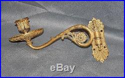 Pair French Empire Fire Gilt Single Candle Sconces