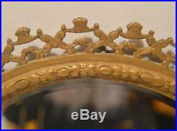 Tiffany & Co. Cast Brass Wall Mirror Candle Holder Sconce Devil Face