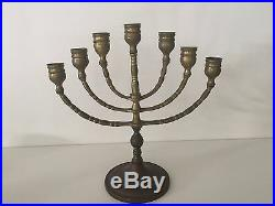 Vintage Brass Jewish Menorah Candelabra 7 Arm Branch Candle Holder, 10 1/2 Tall