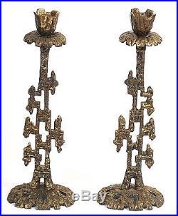 Vintage Brass Shabbat Candle Holder Sticks Israel Art 60s Judaica Shabbes Light