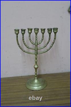 Vintage Old 7 branch Temple Menorah Solid Metal Banded Brass Bronze 12 Jewish